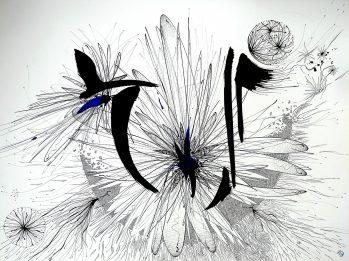 dessinBleuAL_007