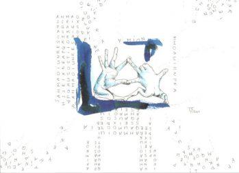 libération 06