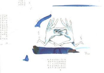 libération 08