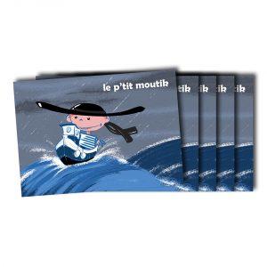 Lot de 5 cartes n°15